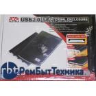 Внешний бокс для жесткого диска HDD AgeSTAR черный