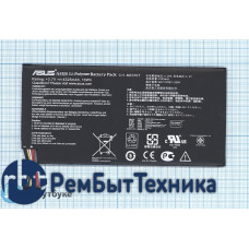 Аккумуляторная батарея C11-ME370T для планшета ASUS Google Nexus 7 16Wh ORIGINAL