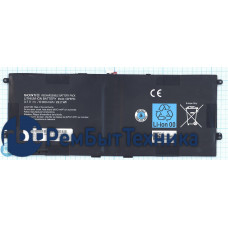 Аккумуляторная батарея SGPBP03 для Sony Xperia Tablet 6000mAh 22.2 Wh ORIGINAL