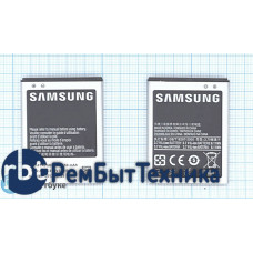Аккумуляторная батарея EB-F1A2GBU для Samsung Galaxy S2 I9100 3.7 V 6.11Wh