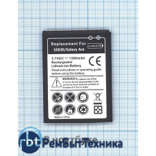 Аккумуляторная батарея для Samsung Galaxy Ace S5830 3.7 V 1500mAh OEM
