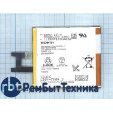 Аккумуляторная батарея LIS1502ERPC для Sony Xperia Z 3.7V 8.7Wh 2330mAh
