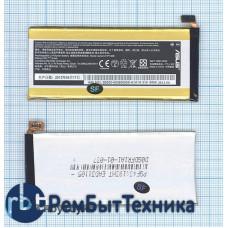 Аккумуляторная батарея C11P1306 для ASUS PadFone 3 3.8 V 9.5Wh