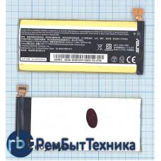 Аккумуляторная батарея C11-A80 для ASUS PadFone Infinity A80 3.8 V 8.8-9.1Wh