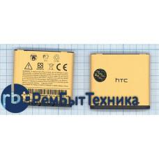 Аккумуляторная батарея BB92100 для HTC  G9 3.7 V 4.44Wh