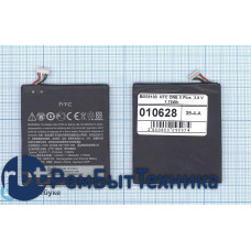Аккумуляторная батарея BM35100 для HTC ONE X Plus  3.8 V 7.75Wh