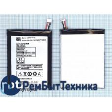 Аккумуляторная батарея BL211 для Lenovo P780 3,8V 15.2Wh ORIGINAL