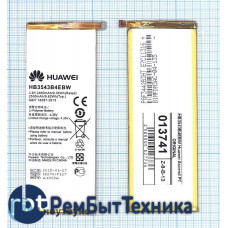 Аккумуляторная батарея HB3543B4EBW для Huawei Ascend P7 ORIGINAL