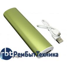 Универсальный внешний аккумулятор Power Bank для смартфонов 5200mAh 5.0V с фонариком