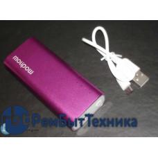 Универсальный внешний аккумулятор Power Bank BP620 для смартфонов 4400-5200mAh 5.0V