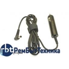 Автомобильная зарядка для Toshiba/Acer/ASUS/LENOVO 5.5*2.5mm