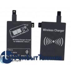 QI-адаптер для беспроводной зарядки SAMSUNG GALAXY NOTE4
