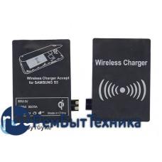 QI-адаптер для беспроводной зарядки SAMSUNG GALAXY S3