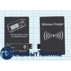 QI-адаптер для беспроводной зарядки SAMSUNG GALAXY NOTE2