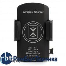 Универсальная Автомобильная беспроводная зарядка - держатель для смарфонов Qi