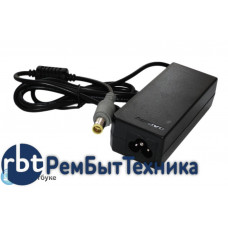 Блок питания (сетевой адаптер) для ноутбуков Lenovo 20V 3.25A 8pin