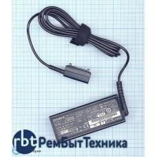 Блок питания (сетевой адаптер) SGPAC10V1 для планшета Sony Tablet S 10.5V 2.9A ORIGINAL
