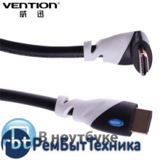 Кабель Vention HDMI-HDMI H330HDA-B100 1м
