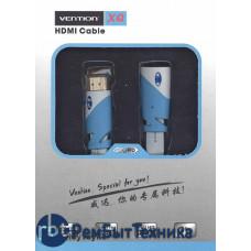 Кабель Vention HDMI (A01) 2m серый плоский