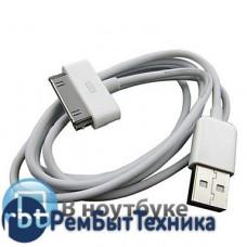Кабель для зарядки и синхронизации с разъемом USB для iPhone 4 / 3GS / 3G, iPod, iPad 2 / 3