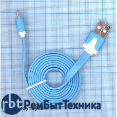 Плоский кабель Color USB-microUSB 1.0m USB-2.0 Blue (Голубой)