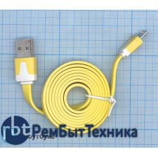 Плоский кабель Color USB-microUSB 1.0m USB-2.0 Yellow (Желтый)