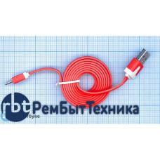 Плоский кабель Color USB-microUSB 1.0m USB-2.0 Red (Красный)