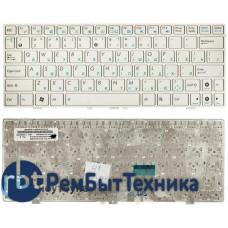 Клавиатура для ноутбука Asus EEE PC 1000 1000H 1000HD белая