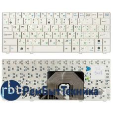 Клавиатура для ноутбука Asus EEE PC 900HA 900SD T91 белая