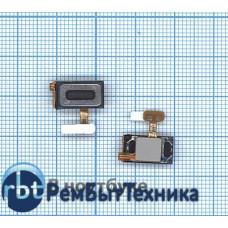 Динамик верхний (слуховой) для Samsung A320