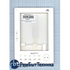 Корпус для электронной книги LBook eReader V5 Белый
