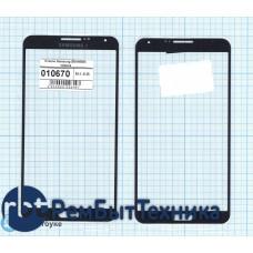 Стекло для Samsung Galaxy Note 3 SM-N9005 черное