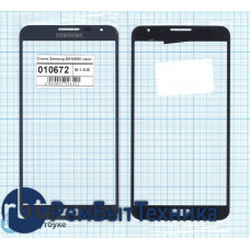Стекло для Samsung Galaxy Note 3 SM-N9005 синее
