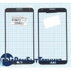 Стекло для Samsung Galaxy Note 3 SM-N9005 серое