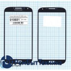 Стекло для Samsung Galaxy S4 GT-I9500 синее