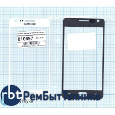 Стекло для Samsung Galaxy S GT-I9100 белое