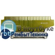 Переходник для матриц 30pin-to-20pin Sony Vaio