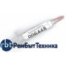 Термопаста КПТ-8 (3 грамма)