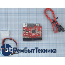 Переходник IDE SATA Bidirectional