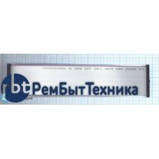"Переходник кабель 2.5"" 44-pin 2.5 IDE Female на Female 20 см"