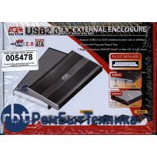 Внешний бокс для жесткого диска HDD AgeSTAR серебристый