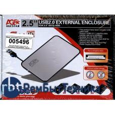 """Бокс для жесткого диска 2,5"""" со встроенным USB проводом, серебристый"""